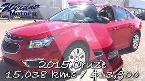 2016 chevrolet cruze red 1ls fwd 18p025 weidner motors ltd