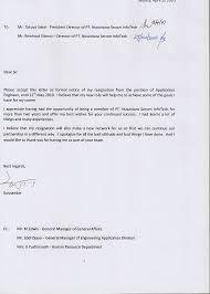 resign resign karina m tk