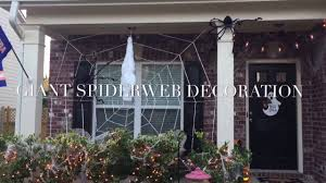 How To Make A Giant Spider Web How To Giant Spider Web Halloween Decorations Diy Youtube
