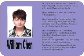 Template Short Bio Template 9 High School Student Biography Example