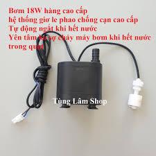 Máy bơm nước quạt điều hòa 16w đầu giắc cắm- máy bơm quạt hơi nước 16w -  bom bể cá 16w: Mua bán trực tuyến Quạt đứng với giá rẻ