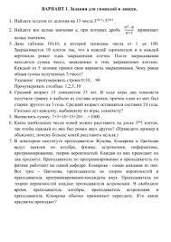 Перечень тем дипломных работ от кафедры ТиИГиП Олимпиада 7 класс гимназии и лицеи