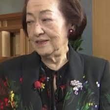 木村 藤子 予約