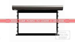 <b>Lumien Cinema Tensioned Control</b> 155x235 см (раб.область ...