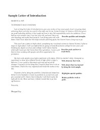 self introduction essay sample of self introduction essay