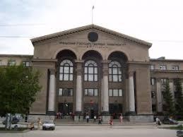 Купить диплом в Екатеринбурге Дипломы в Екатеринбурге