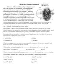 fillable online ap physics summer assignment san mateo high fill online
