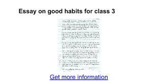essay on good habits for class google docs