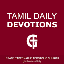 Grace Tabernacle: Tamil Daily Devotions