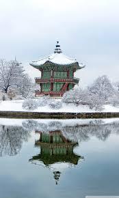 Gyeongbok Palace, South Korea, Winter ...