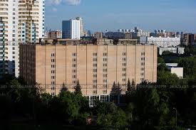 Химки Российская государственная библиотека Отдел диссертаций  Химки Российская государственная библиотека Отдел диссертаций