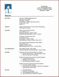 How To Write Resume For Job With No Experience Letter Pdf Within