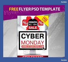 brochure templates best business template cyber monday show psd flyer template 2017 qjtae4uj