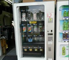 Salad Vending Machine Japan Inspiration Utterly Unusual Vending Machines Of Asia Jetsetta