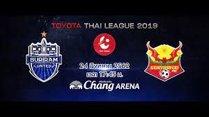 Trailer Thai League 2019 บุรีรัมย์ ยูไนเต็ด VS สุโขทัย เอฟซี - YouTube