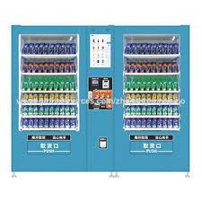 Snacks Vending Machine Simple China Multifunction DrinkSnacks Vending Machine On Global Sources