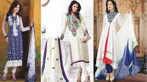Ladies Shalwar Kameez Design 2018 Ladies Salwar Kameez Kurti Suit Latest Fashion For Girls