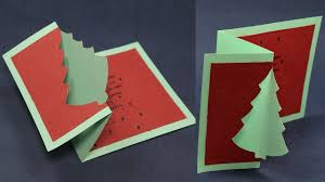 Diy Christmas Cards Diy Christmas Pop Up Cards How To Make Pop Up Christmas Cards