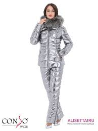 Комплект женский <b>куртка</b>+брюки <b>Conso</b> WSFP170553 - chrome ...