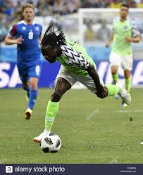 Victor Moses Stock Photos & Victor Moses Stock Images - Alamy