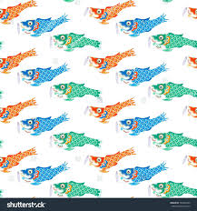 Template: Carp Kite Template Pattern Page Absolutely Design Coloring ...
