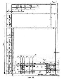 Рамка для чертежа штамп чертежа Скачать чертежи схемы  Размеры рамки для чертежа