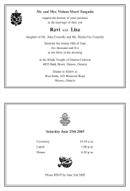 Indian Wedding Invitations Text What Are The Best Invitation
