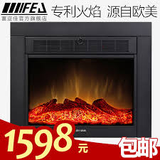 get ations fu er jia european fej2016 13 electric fireplace stoves fireplace electric fireplace flame simulation remote