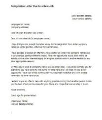 Job Resignation Letter Template Resignation Letter Due To A New Job Sample Just Letter