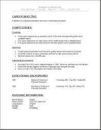 25 best ideas about high school resume template on pinterest education resume templates