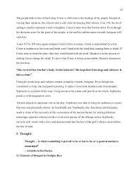 tragic hero essay antigone analysis dissertation literature  antigone or creon whose the tragic hero study guides and book