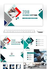Awesome Green Academic Research Report Ppt Template For Unlimited