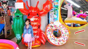 น้องดีไซน์   รีวิวสระเป่าลม ร้าน Toy R US ปี 2562 - YouTube