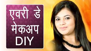 makeup in hindi for every day do it yourself khoobsurati studio