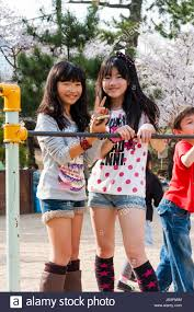 For teens japanese teen