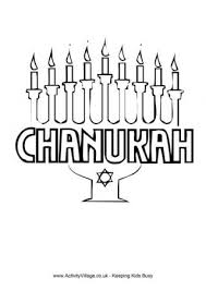 Small Picture Hanukkah Colouring Pages