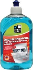 <b>Magic Power MP</b>-<b>012 Ополаскиватель</b> для ПММ в Москве по цене ...