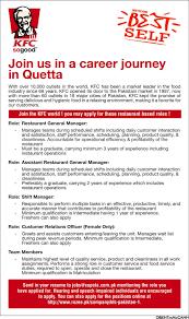 kfc resume online kfc jobs quetta apply online advertisement careerjoin