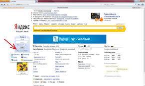 Как удалить почту на Яндексе Создание новой почты