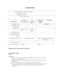 Employee Sick Leave Form Template