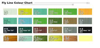 Fly Line Color Chart Qingdao Leichi Industrial Trade Co