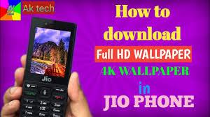 Jio Phone 3d Wallpaper Download ...