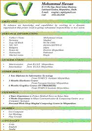 cv templates word format curriculum vitae cv templates word format curriculum vitae o cv latest cv format 2016 in ms wordlatest cv