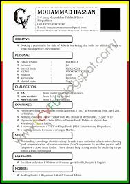 Free Resume Templates Microsoft Word 2007 100 Luxury Photos Of Resume Template Word 100 Resume Sample 63