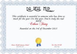 Da Real Mvp Certificate Created With Certificatefun Com