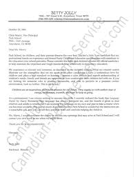 Sample Cover Letter For A Teaching Position With No Experience