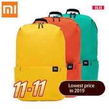 Купите <b>backpack chest</b> онлайн в приложении AliExpress ...