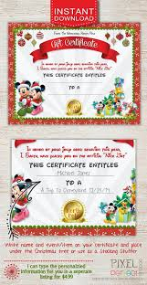 gift certificate disney trip gift certificate mickey mouse certificate minnie mouse stocking stuffer santa s nice list