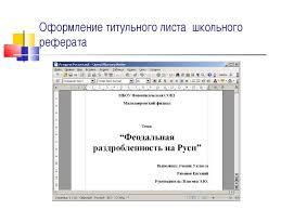 Релизы rghost файлообменник оформление реферата титульный лист в школе