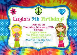 Tie Dye Birthday Party Invitations Printable Or Printed